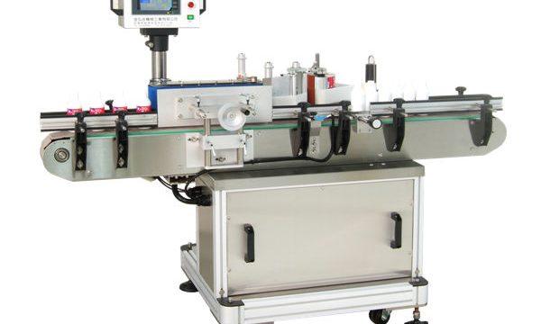 Automātisko apaļo burku marķēšanas mašīnu ražotājs