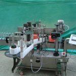 Augstas kvalitātes automātiskā papīra kastes marķēšanas mašīna